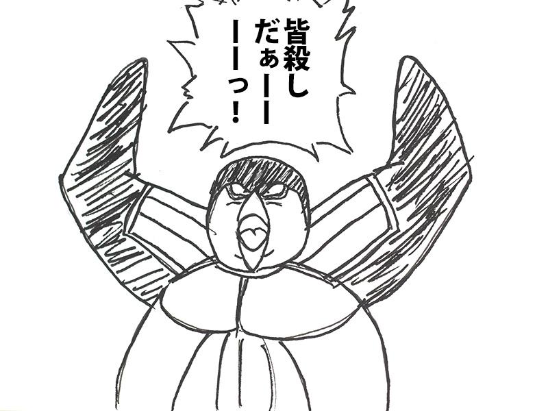 ペンギンさん激怒のイラスト