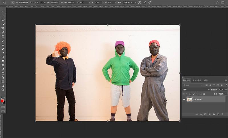 Photoshopで写真を開く