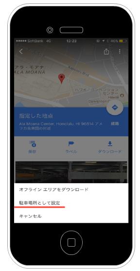 """WP-map"""