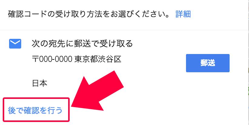 Googleウェブサイトビルダー3