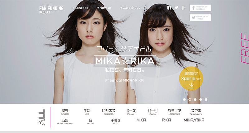 MIKA☆RIKAP