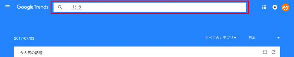 googletrends6