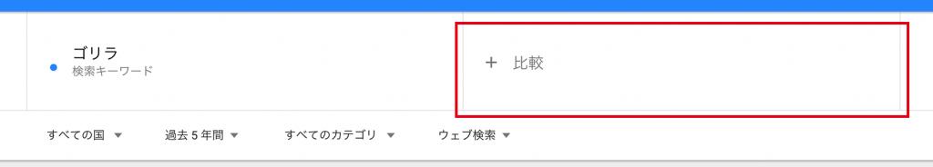 googletrends9