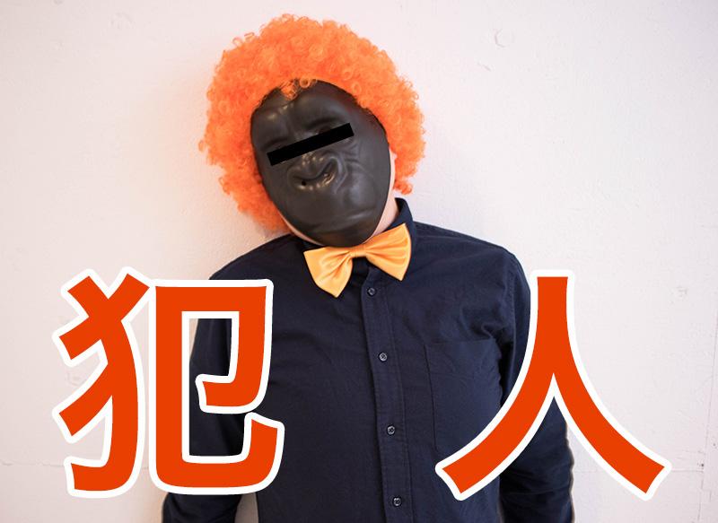 【実録】SEO警察24時!タグページの乱立を阻止せよ!!