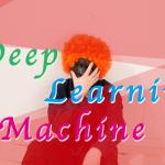 機械学習とディープラーニングの違いと技術とのふれあい