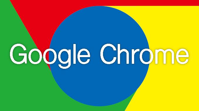 とりまこれ!Chromeの拡張機能9選