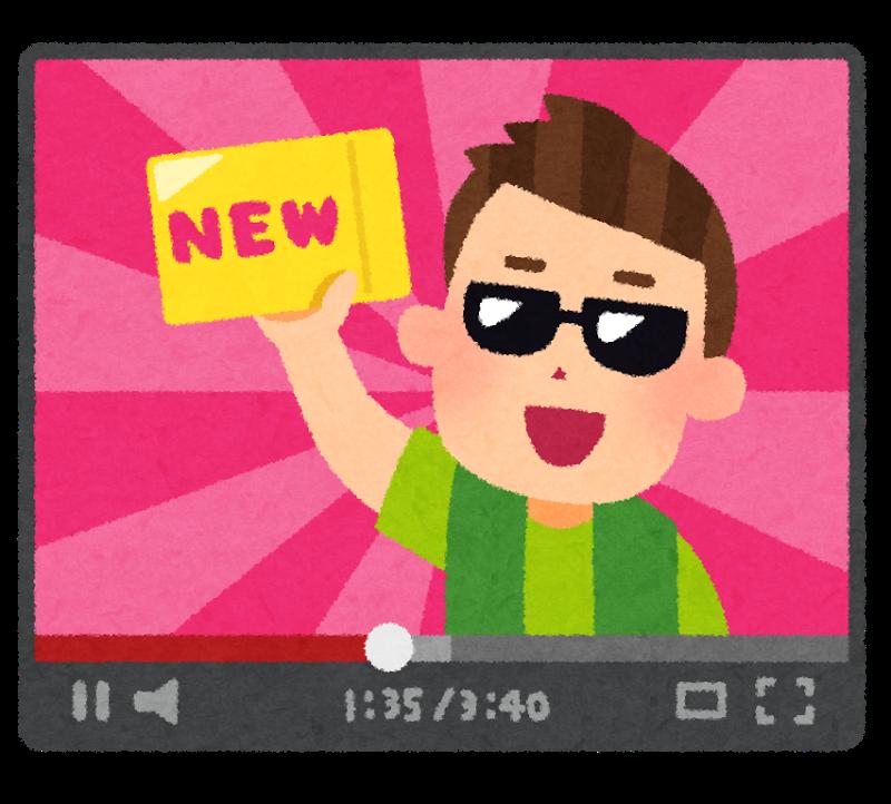 【これマジ?】人気YouTuberヒカキンさん、実はインスタもすごかった!?