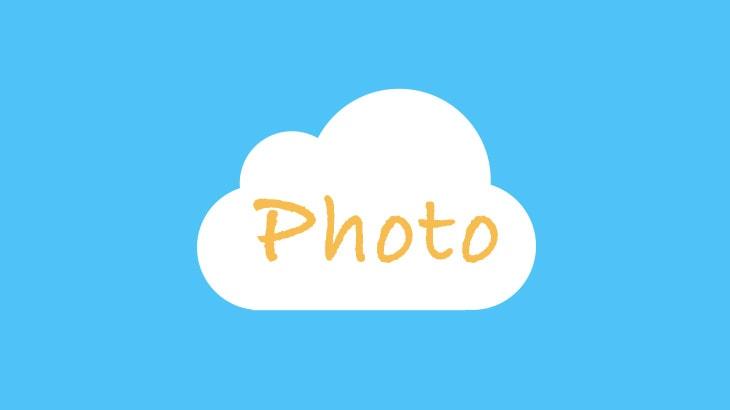 iCloudの写真を簡単に削除する