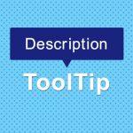 【CSS】ツールチップをHTMLとCSSだけで簡単に作る