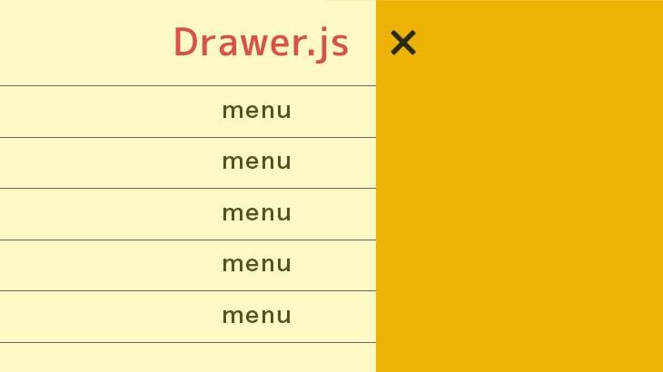 【jQuery】ドロワーメニューを簡単作成!Drawer.jsの使い方
